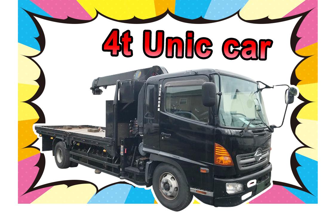 4tユニック車|町田重量